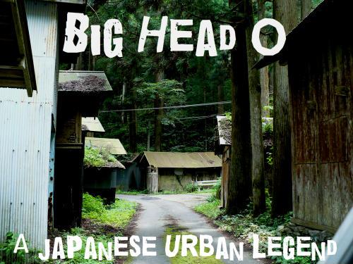 Big Head O