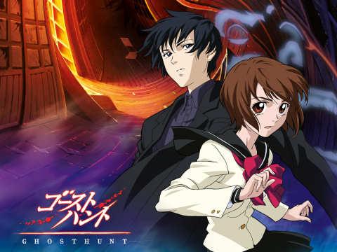 Ghost Hunt Anime