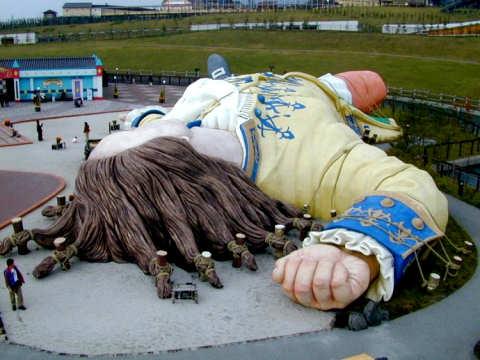 Gulliver's Kingdom