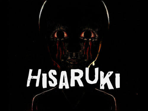 Hisaruki