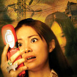 Japanese Horror Movies