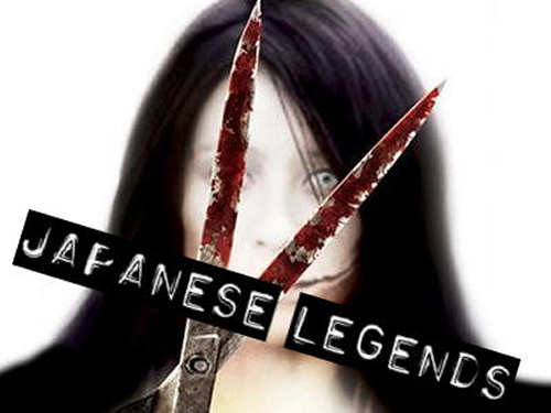 Japanese Urban Legends