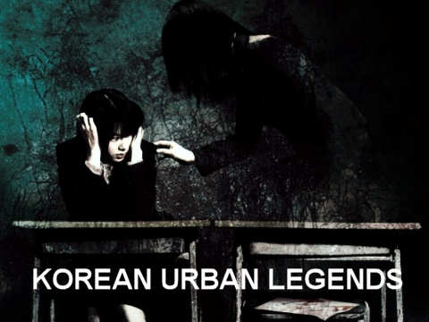 Korean Urban Legends