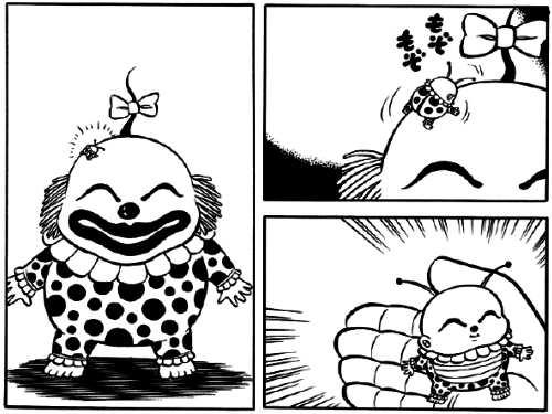 Laughing Ball