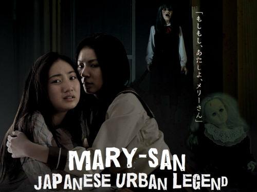 Mary-san
