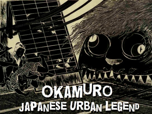 Okamuro