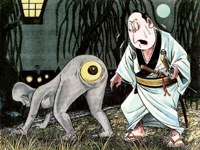 The Japanese Legend Of Shirime Is A Strange And Funny Tale Many Years Ago A Samurai Was Walking At Night On The Road To The Japanese City Of Kyoto